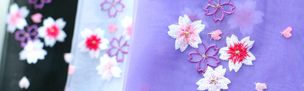桜の刺繍の入った着物生地
